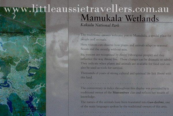 Mamukala Wetlands